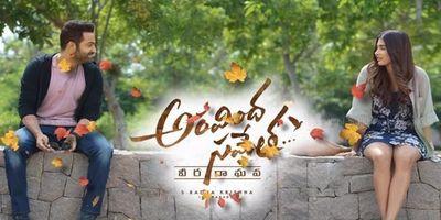 అరవింద శామేయ వీర రఘవ en streaming