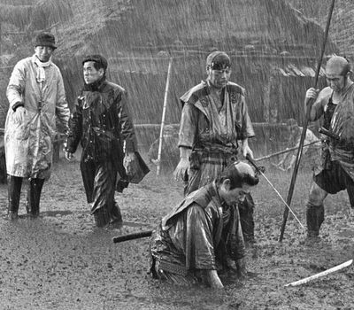 Seven Samurai online