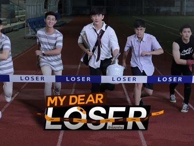 watch My Dear Loser Series streaming