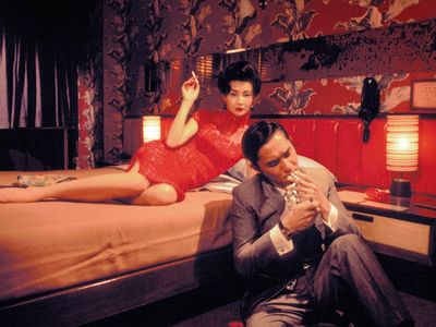 watch In the Mood for Love streaming