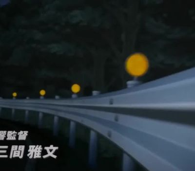 Initial D: Fourth Stage - Project D online