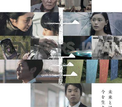 Ten Years Japan online