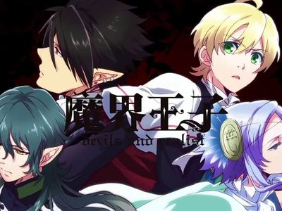 watch Makai Ouji: Devils and Realist streaming