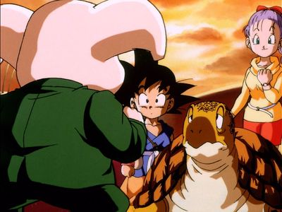 watch Dragon Ball: The Path to Power streaming