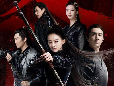 Agent Empress Chu Chuan