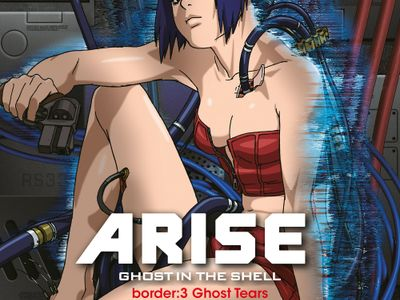 watch Ghost in the Shell Arise - Border 3: Ghost Tears streaming