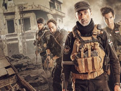 watch Mosul streaming