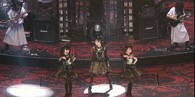 Babymetal - Live at Tokyo Dome: Red Night - World Tour 2016 en streaming