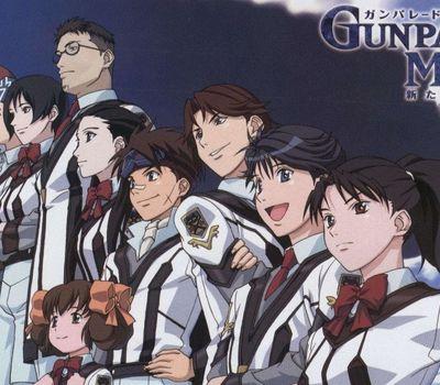 Gunparade Orchestra online