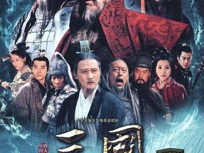 watch New Three Kingdoms streaming
