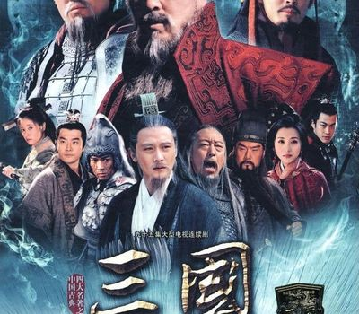 New Three Kingdoms online