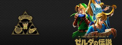 The Legend of Zelda Concert 2018 online