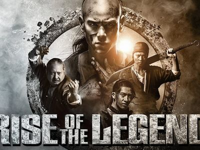 watch Rise of the Legend streaming