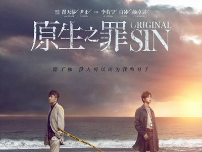 watch Original Sin streaming
