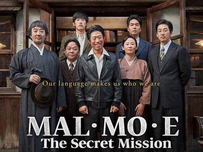 Mal-Mo-E : The Secret Mission