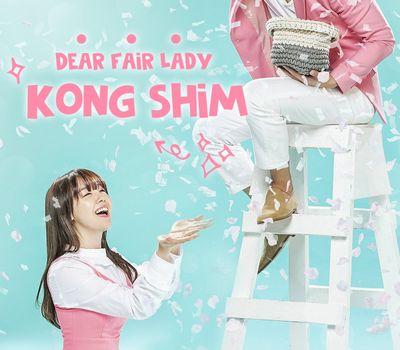 Dear Fair Lady Kong Shim online