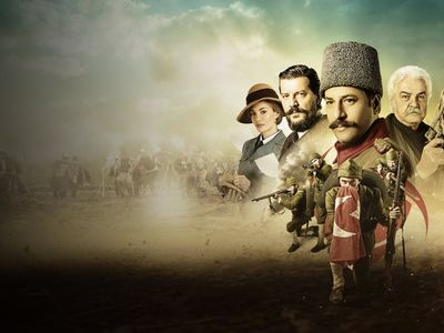 watch Mehmetçik Kutlu Zafer streaming