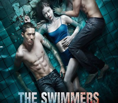 The Swimmers online