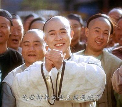 The Legend of Fong Sai Yuk online