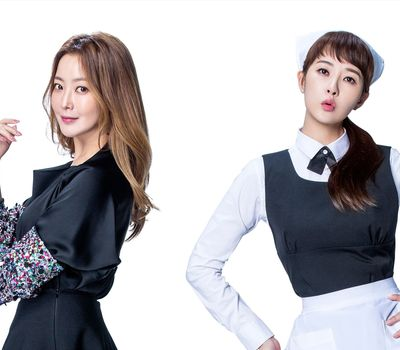 Woman of Dignity online