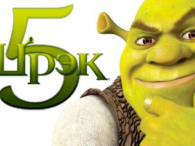 watch Shrek 5 streaming