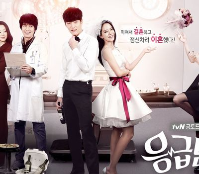 Emergency Couple online