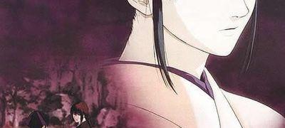 Rurouni Kenshin: Seisōhen