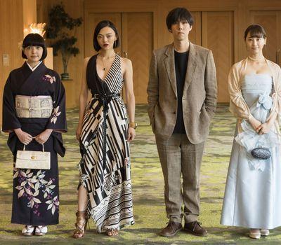 Million Yen Women online