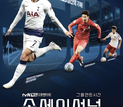 Sonsational: The Making of Son Heung-min online