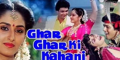 Ghar Ghar Ki Kahani STREAMING