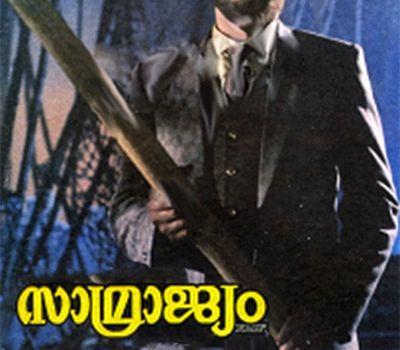Samrajyam online