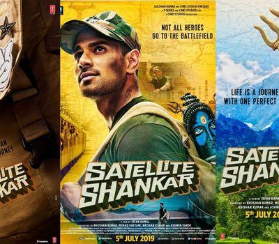 Satellite Shankar online