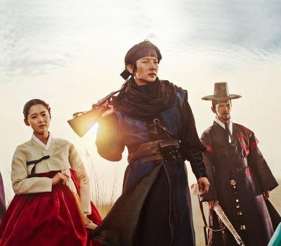 The Joseon Gunman online