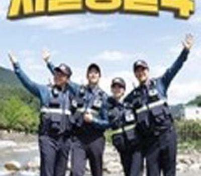 시골경찰 online