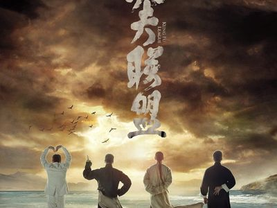 watch Kung Fu League streaming