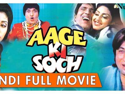 watch Aage Ki Soch streaming