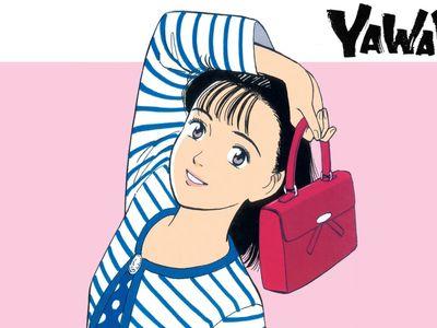 watch Yawara! A Fashionable Judo Girl streaming