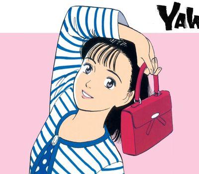 Yawara! online