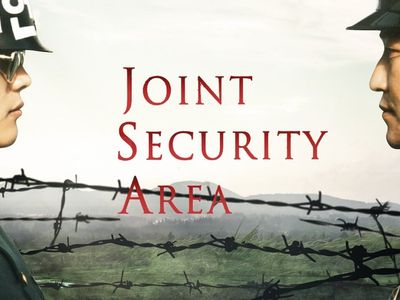 watch Joint Security Area streaming
