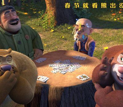 Boonie Bears: The Big Shrink online