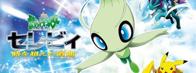 Pokémon 4Ever : Célébi, la voix de la forêt online
