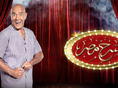 watch Theater Misr streaming