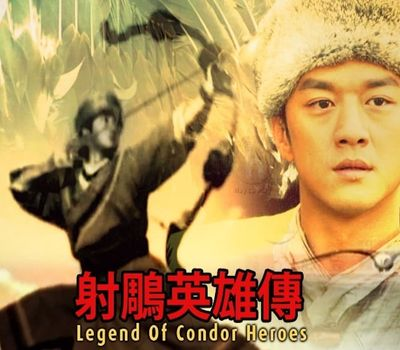 The Legend of the Condor Heroes online
