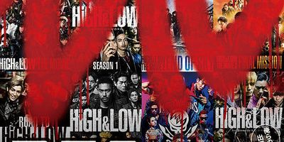 DTC -湯けむり純情篇- from HiGH&LOW en streaming