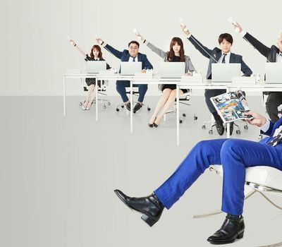 YG Future Strategy Office online