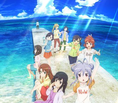 Non Non Biyori the Movie: Vacation online