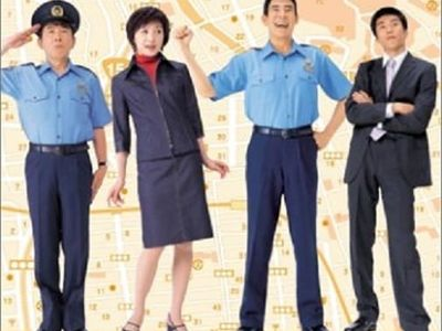 watch Central Ikegami Police streaming