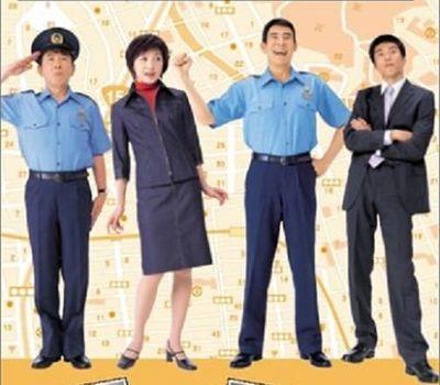 Central Ikegami Police online