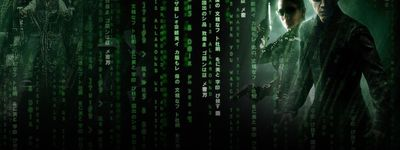 Matrix Revolutions online