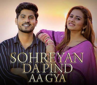 Sohreyan Da Pind Aa Gya online